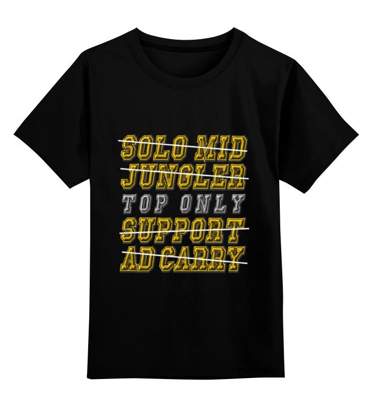 купить Детская футболка классическая унисекс Printio Top only по цене 830 рублей