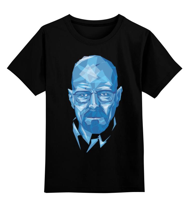 Детская футболка классическая унисекс Printio Heisenberg (breaking bad) детская футболка классическая унисекс printio i am the danger breaking bad