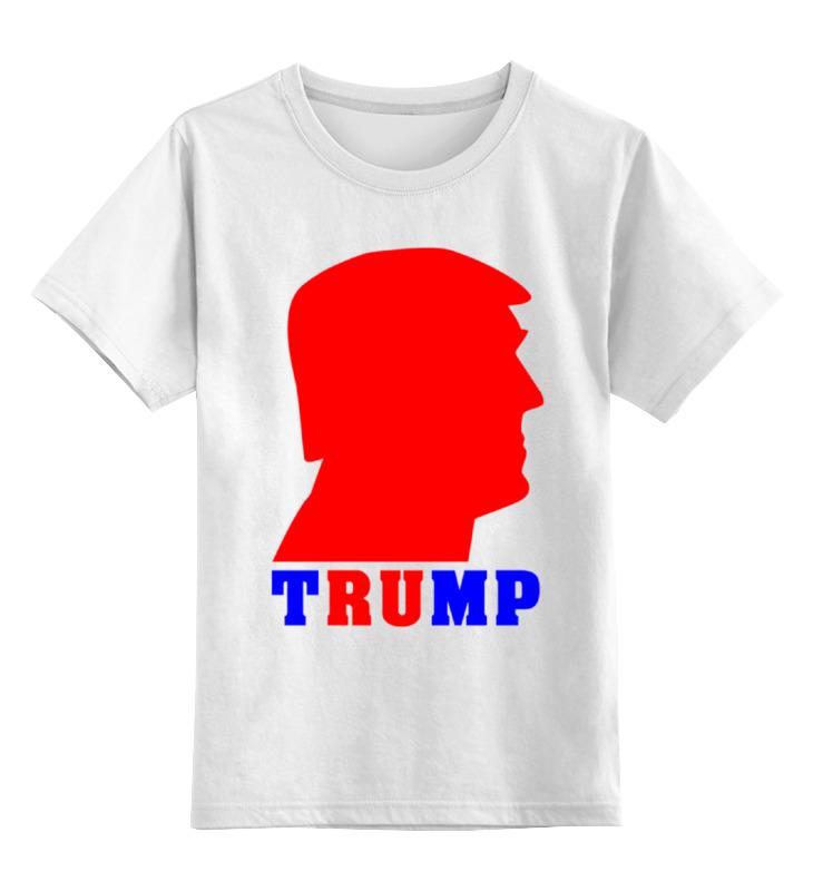 Детская футболка классическая унисекс Printio Трамп (trump) цена и фото