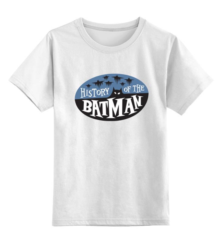 Детская футболка классическая унисекс Printio Batman (бэтмен)