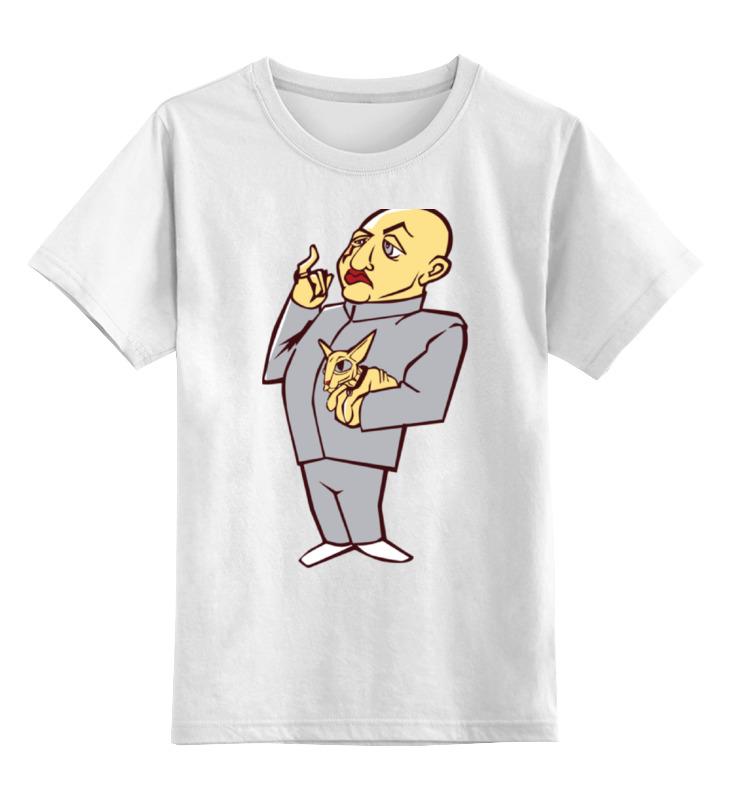 Детская футболка классическая унисекс Printio Доктор зло сумка printio austin powers остин пауэрс