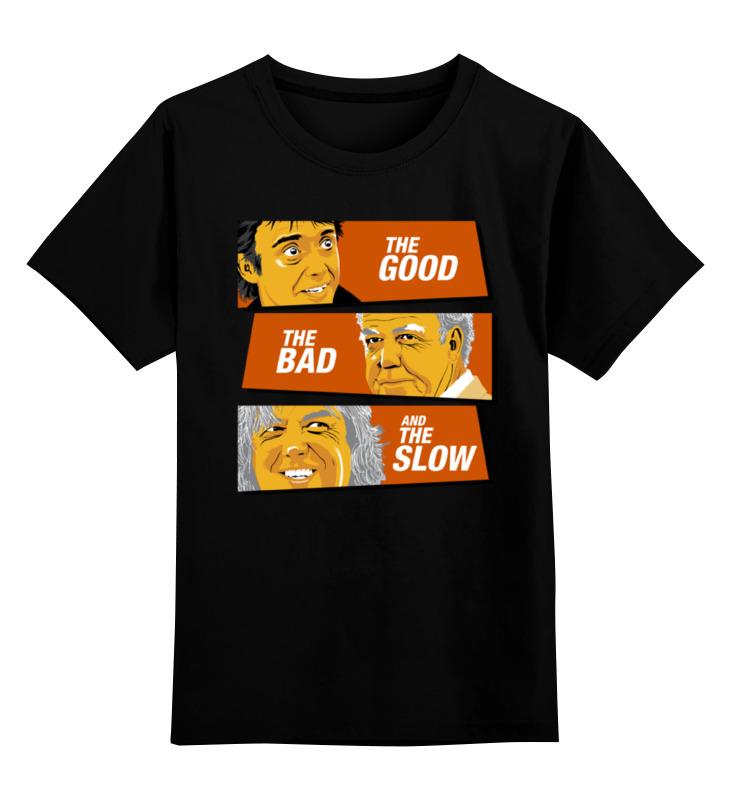 Детская футболка классическая унисекс Printio Топ гир футболка semicvet топ