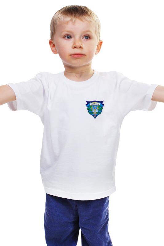 Детская футболка классическая унисекс Printio Фк волга ульяновск