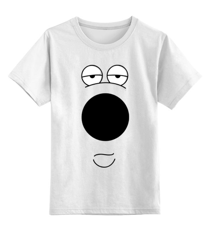 Детская футболка классическая унисекс Printio brian griffin (family guy) футболка классическая printio family guy