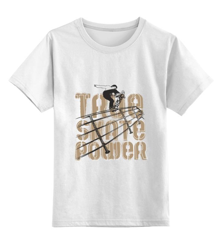 Детская футболка классическая унисекс Printio Скейтборд детская футболка классическая унисекс printio arsb skate