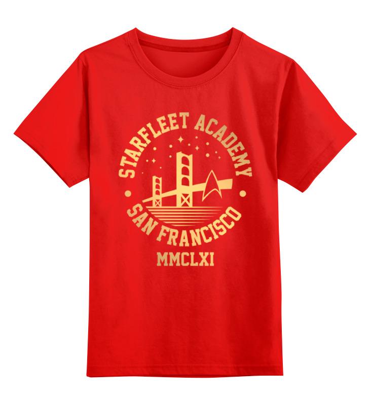 Детская футболка классическая унисекс Printio Академия звездного флота