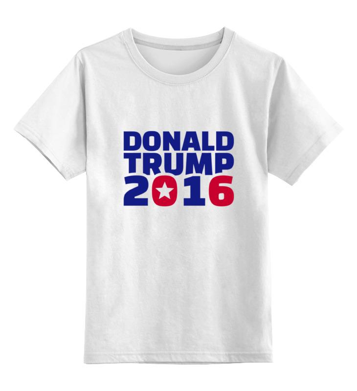 Детская футболка классическая унисекс Printio Trump 2016 цена и фото