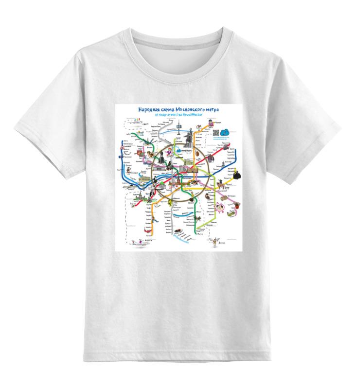 Детская футболка классическая унисекс Printio Metro map футболка классическая printio metro last light