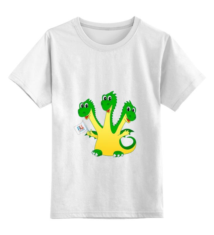 Детская футболка классическая унисекс Printio Драконы земляной а драконы сарда
