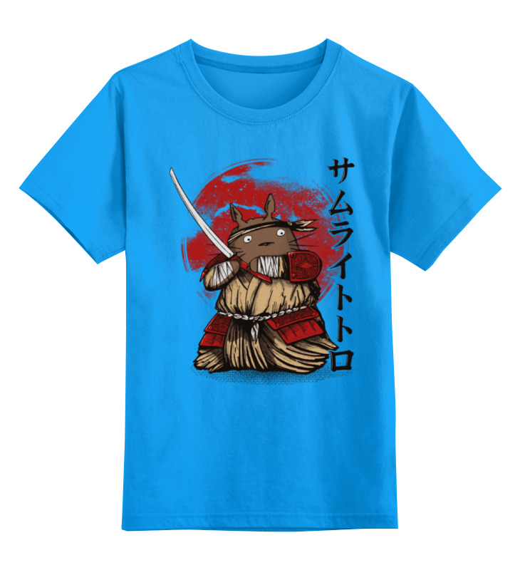 Детская футболка классическая унисекс Printio Тоторо самурай майка классическая printio тоторо самурай