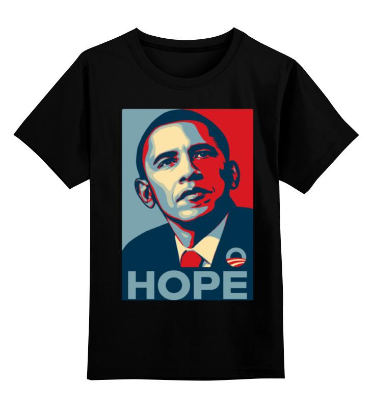 Детская футболка классическая унисекс Printio Обама hope