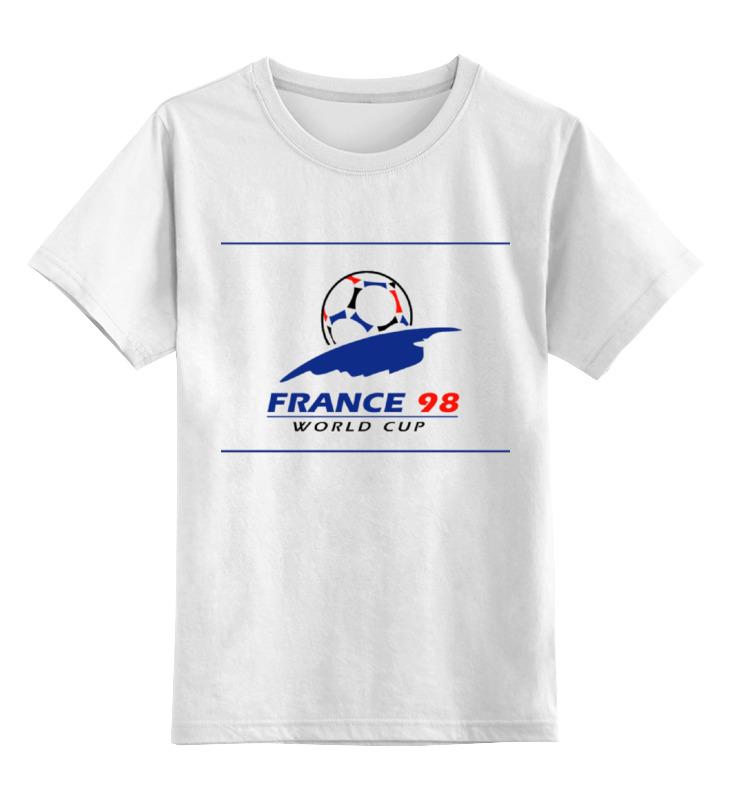 Детская футболка классическая унисекс Printio Чемпионат мира по футболу 1998 цена
