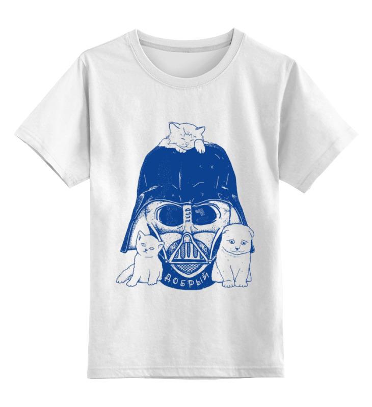 Детская футболка классическая унисекс Printio Добрый вейдер сумка printio добрый вейдер