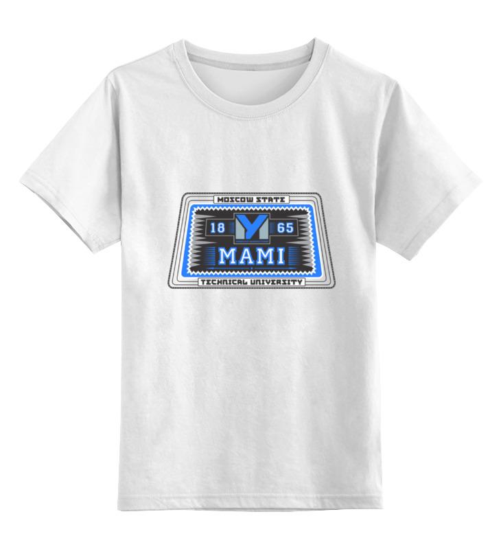 Детская футболка классическая унисекс Printio Мужская мами футболка рингер printio мужская мами