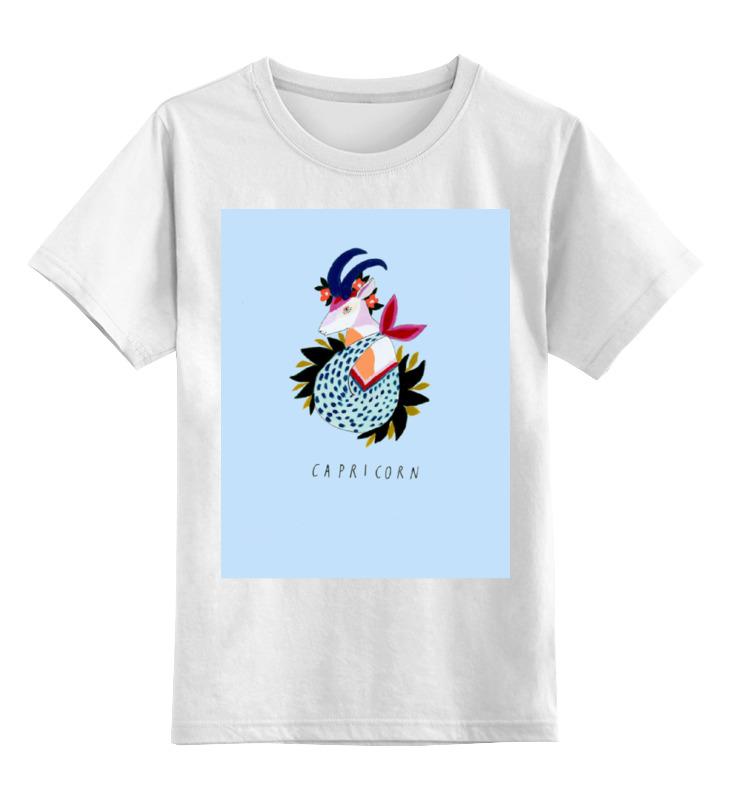 Фото - Детская футболка классическая унисекс Printio Козерог конструктор знаки зодиака водолей avtoys