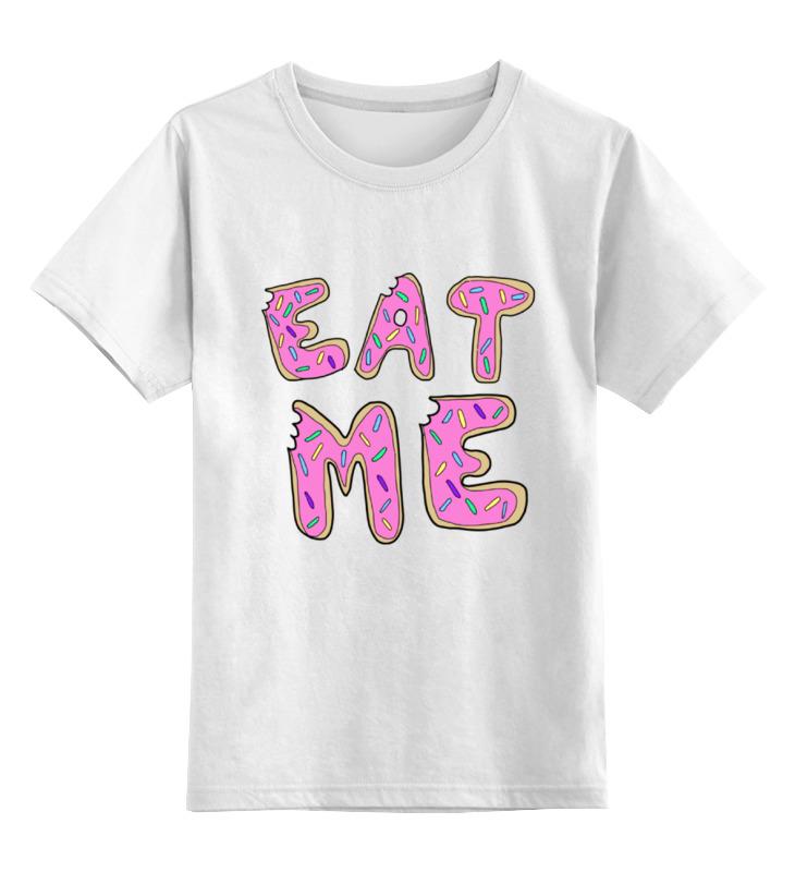"""Детская футболка классическая унисекс Printio Съешь меня мир хобби настольная """"съешь меня если сможешь """""""