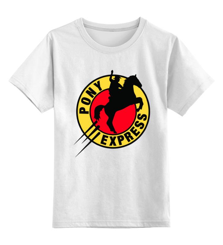 Детская футболка классическая унисекс Printio Пони экспресс