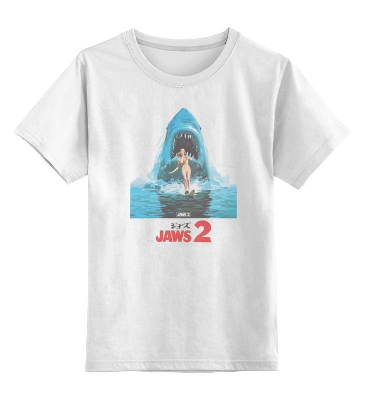 Детская футболка классическая унисекс Printio Jaws / челюсти детская футболка классическая унисекс printio banana jaws