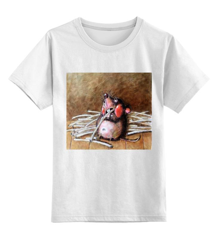 Printio Обед толстой мышки цены онлайн