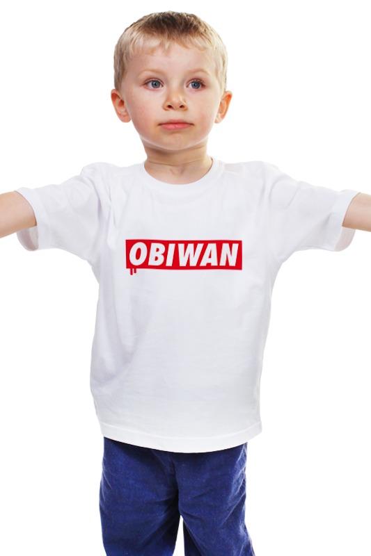 Детская футболка классическая унисекс Printio Оби ван ян ван хейсум