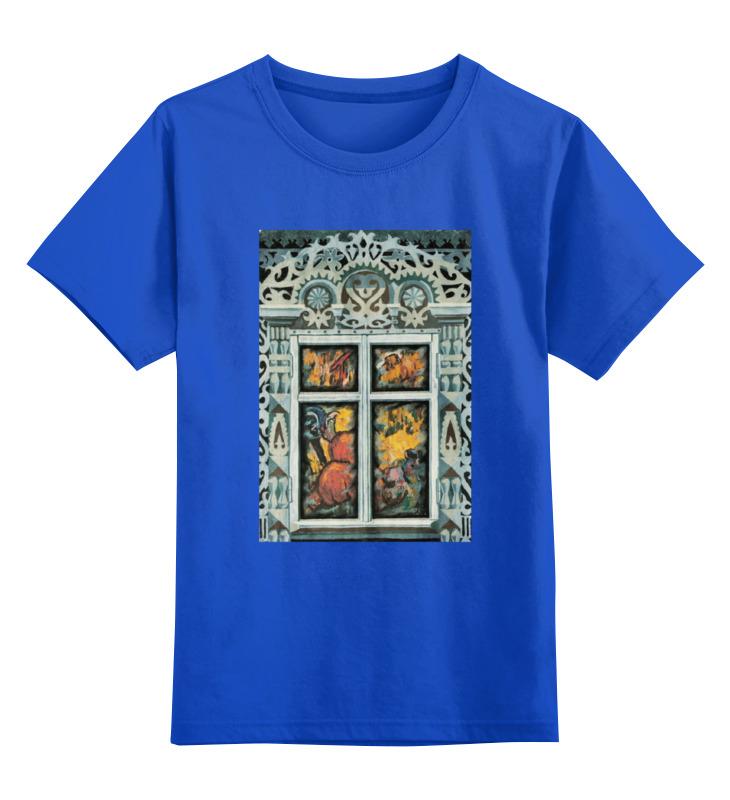 Детская футболка классическая унисекс Printio Окна русского авангарда - ларионов окна