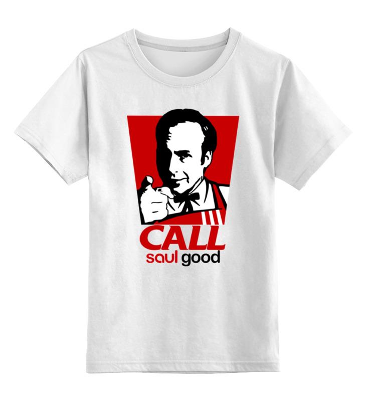 Детская футболка классическая унисекс Printio Call (saul good) футболка классическая printio call saul good
