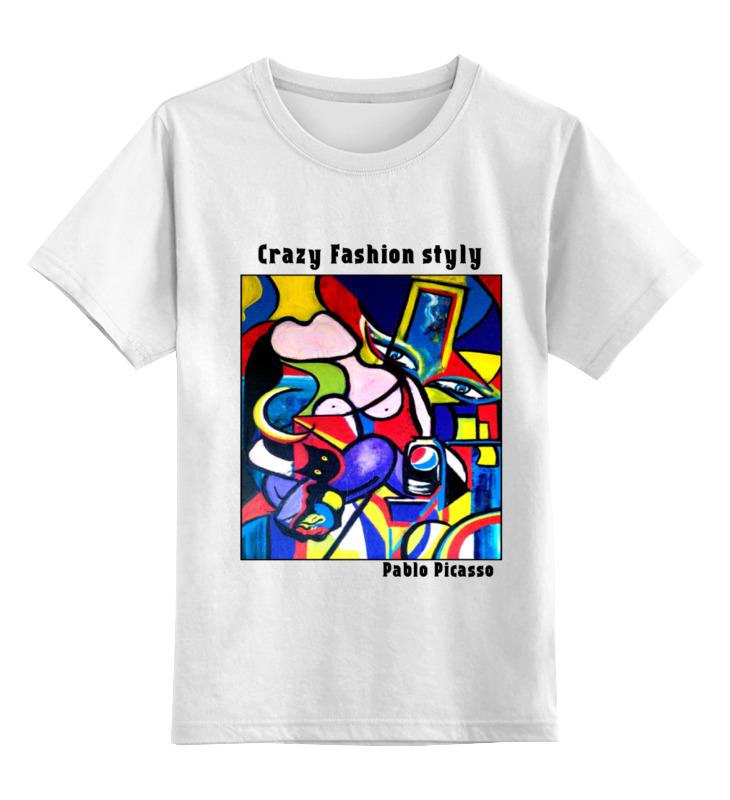 Детская футболка классическая унисекс Printio Великие художники сборник великие художники эпохи барокко