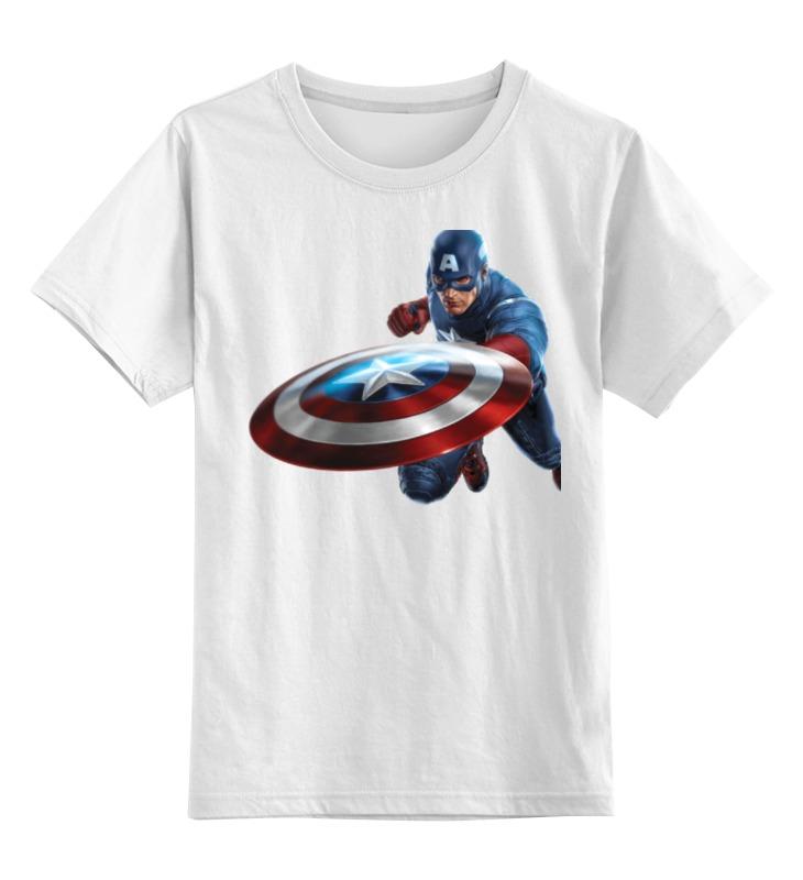 Детская футболка классическая унисекс Printio Капитан америка (captain america) футболка классическая printio капитан америка captain america