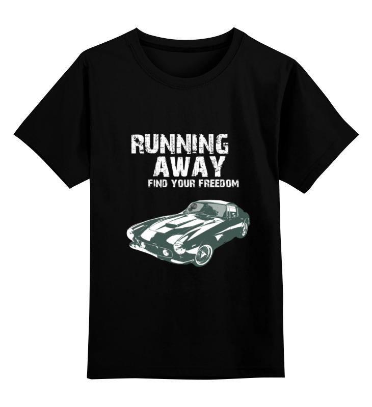 Детская футболка классическая унисекс Printio Running away..find your freedom..автомобиль find