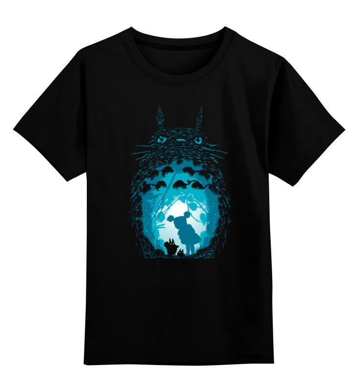 Детская футболка классическая унисекс Printio Лесные духи духи pheromone 100 sexy life духи pheromone 100