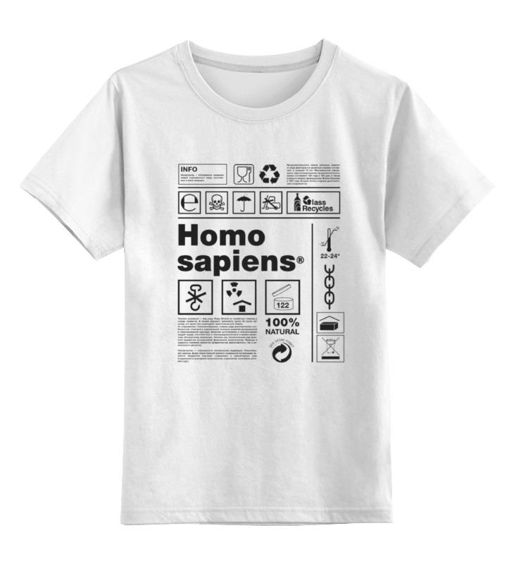 Детская футболка классическая унисекс Printio Homo sapiens homo intellectus
