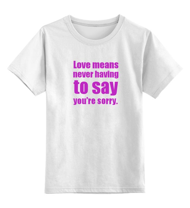 Детская футболка классическая унисекс Printio Love means never having to say you're sorry never say goodbye