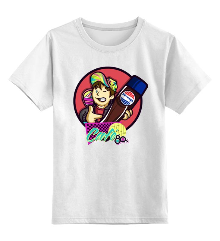 Детская футболка классическая унисекс Printio Марти макфлай (назад в будущее) футболка с полной запечаткой для мальчиков printio марти макфлай назад в будущее