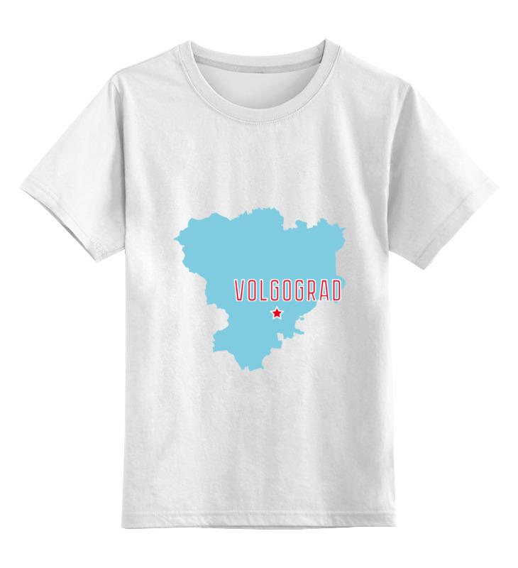 Детская футболка классическая унисекс Printio Волгоградская область. волгоград авиабилет волгоград стамбул цена