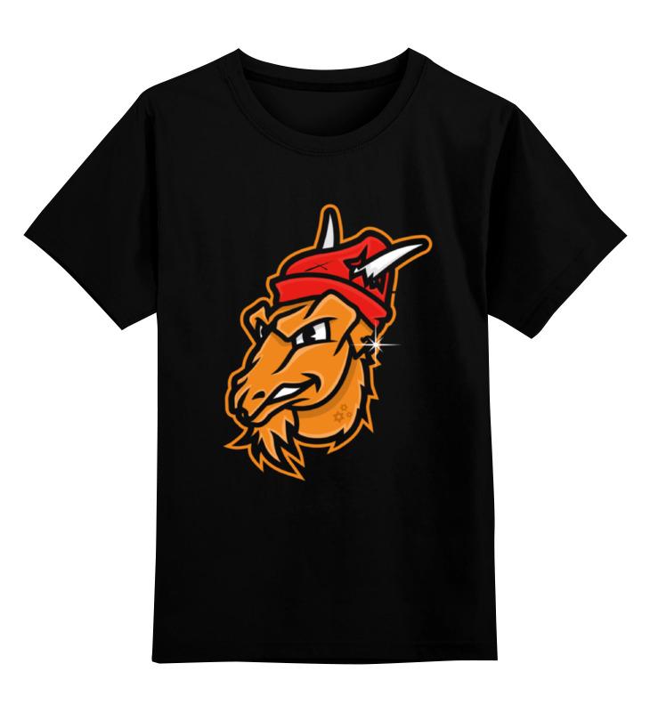 Детская футболка классическая унисекс Printio Символ 2015
