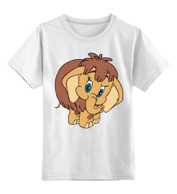 Детская футболка классическая унисекс Printio Мамонтенок мамонтенок