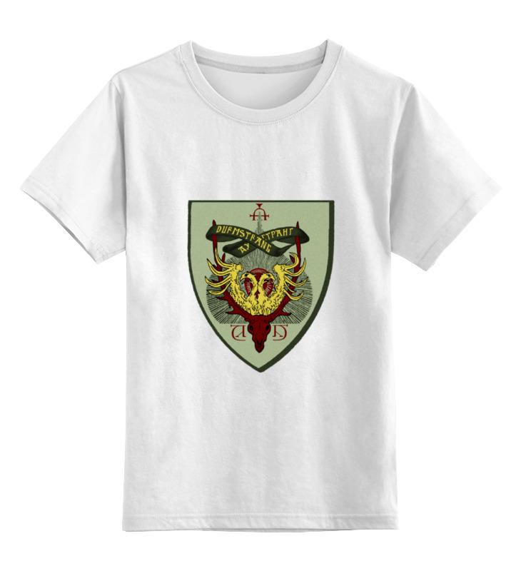 Детская футболка классическая унисекс Printio Durmstrang institute