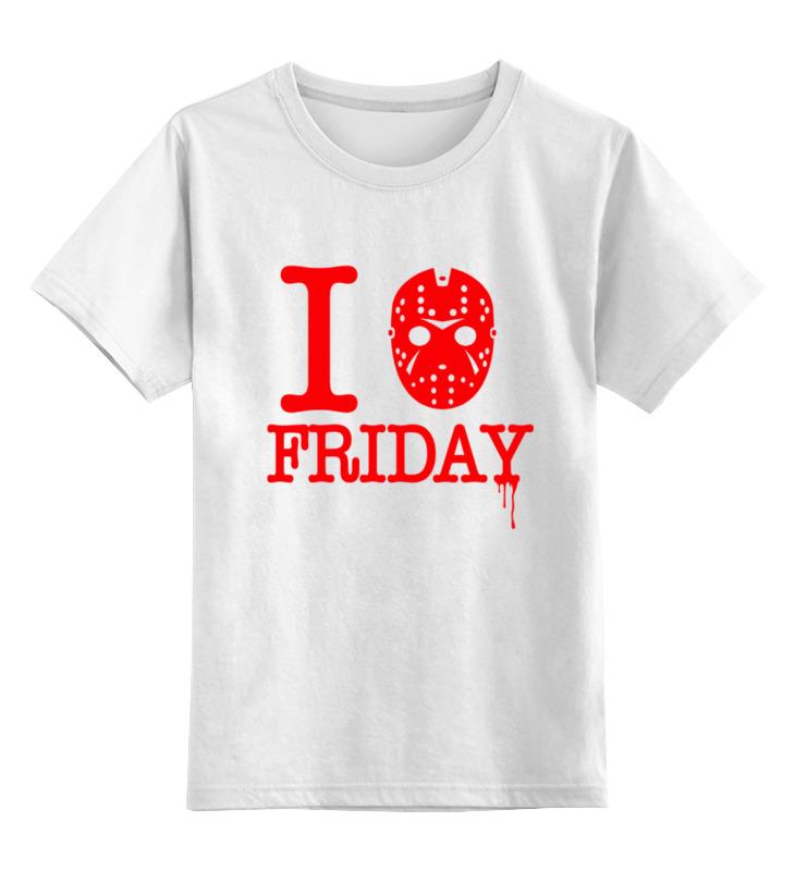 Детская футболка классическая унисекс Printio Пятница 13 фартук printio пятница