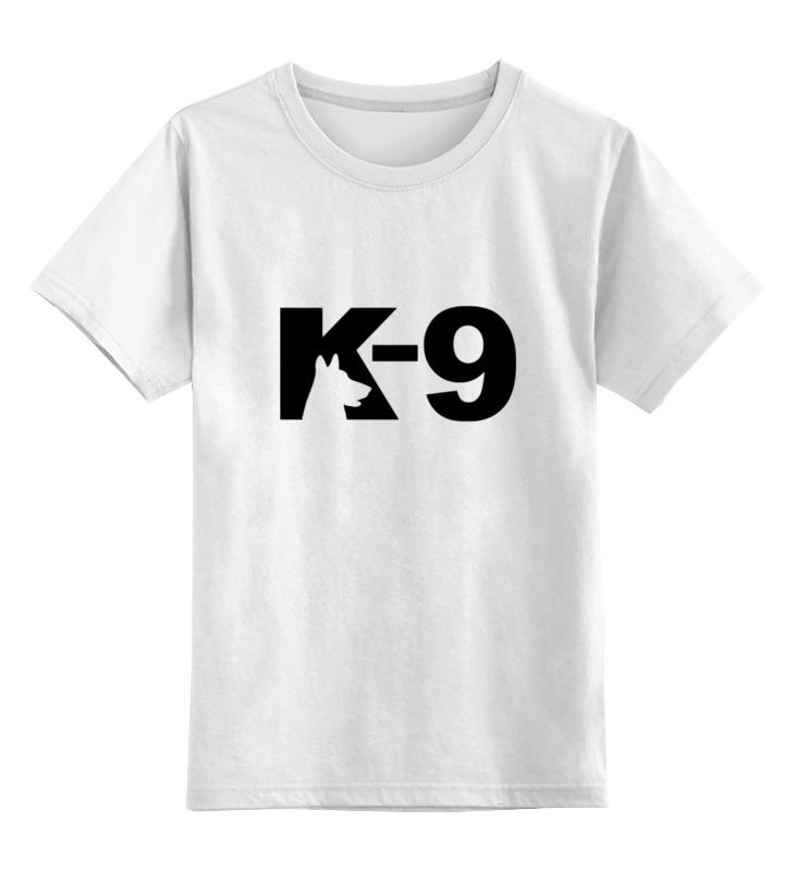 Детская футболка классическая унисекс Printio К-9: собачья работа собачья мудрость