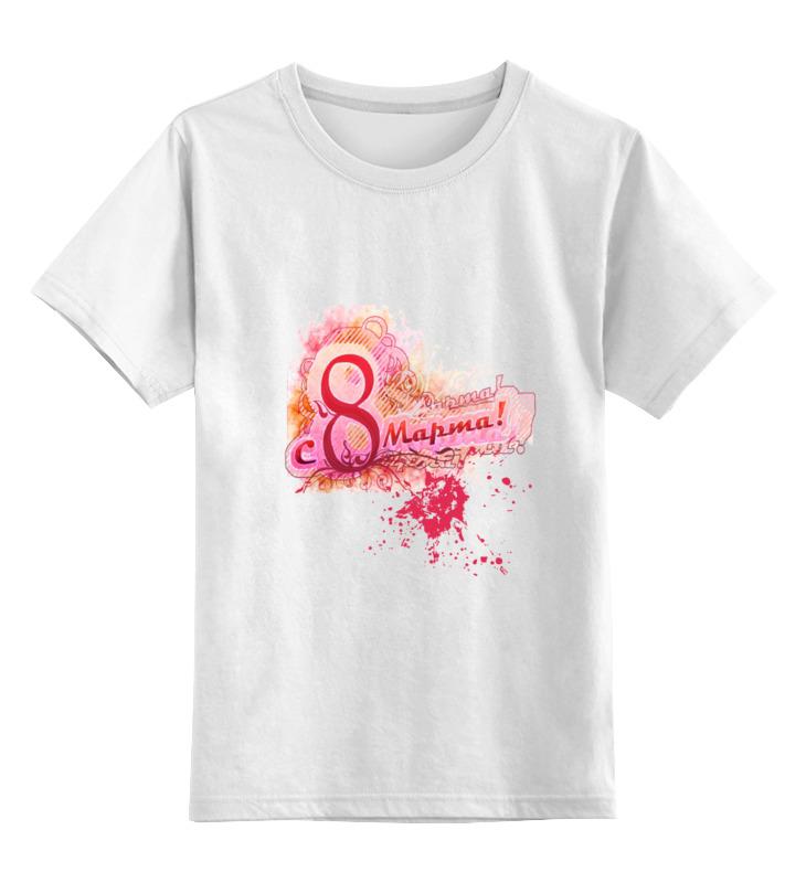 Детская футболка классическая унисекс Printio 8 март календарь март 2017