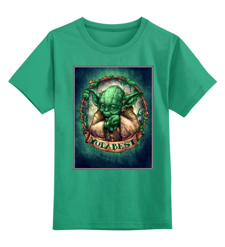 Детская футболка классическая унисекс Printio Yoda best футболка классическая printio yoda best