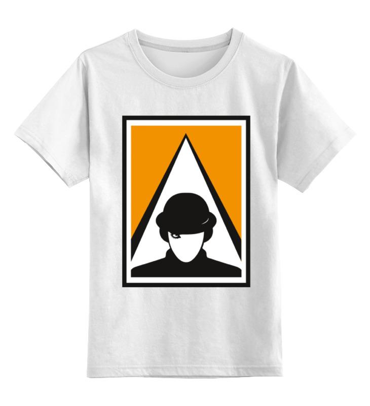 Детская футболка классическая унисекс Printio Заводной апельсин (a clockwork orange) чехол для iphone 6 глянцевый printio clockwork orange заводной апельсин