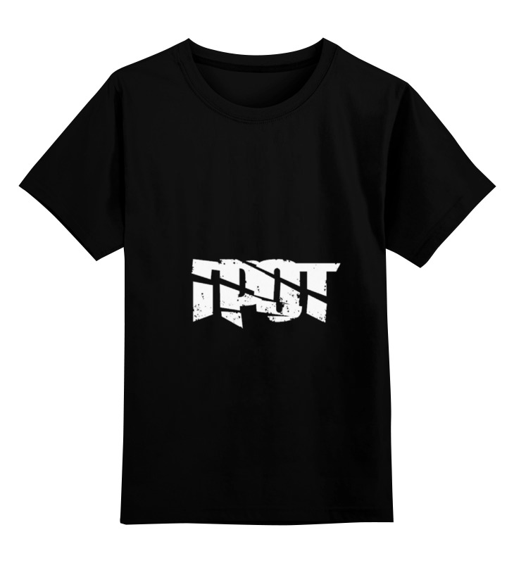 Детская футболка классическая унисекс Printio Толстовка грот игровые наборы море чудес набор грот русалочки