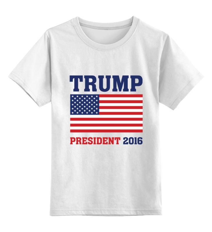Детская футболка классическая унисекс Printio Трамп президент цена и фото
