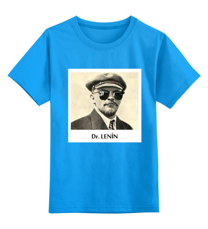 Детская футболка классическая унисекс Printio Dr. lenin футболка классическая printio dr lenin
