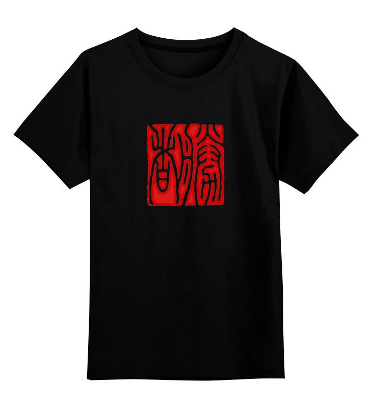 Детская футболка классическая унисекс Printio Японская печать ханко