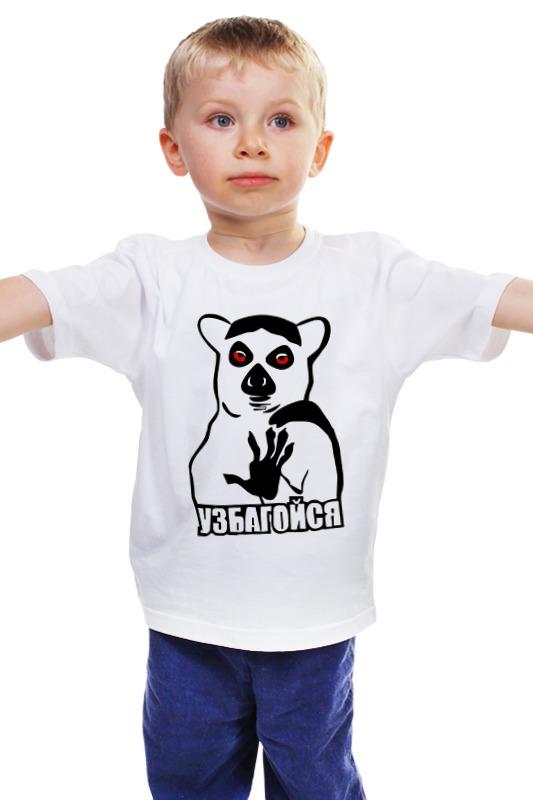 Детская футболка классическая унисекс Printio Успокойся! детская футболка классическая унисекс printio мачете