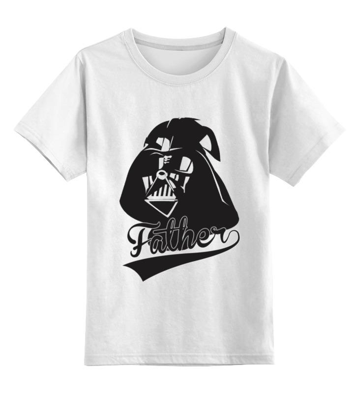 Детская футболка классическая унисекс Printio Darth vader детская футболка классическая унисекс printio darth vader