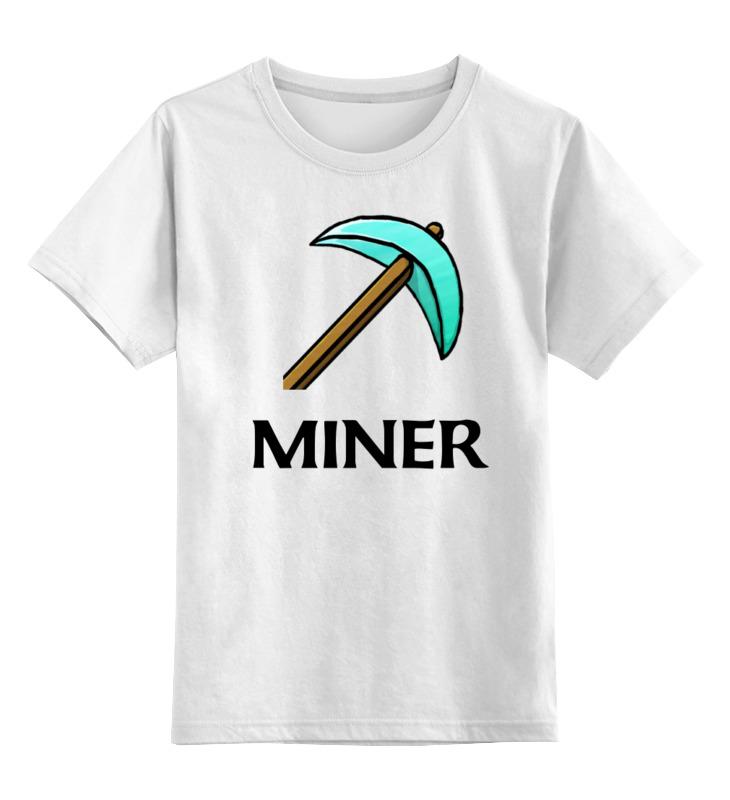 Детская футболка классическая унисекс Printio От канала miner kuangcheng scrypt miner usb miner gridseed asic miner psu 8a miners dedicated
