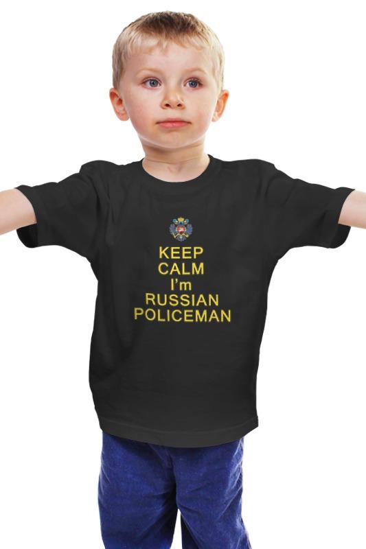 Детская футболка классическая унисекс Printio Спокойно! я русский полицейский!